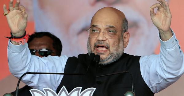Trust for Ram temple construction in Ayodhya will have one Dalit member, says Amit Shah