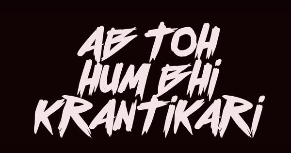 'Hum bhi krantikari:' Rap song acknowledges mass protests taking place across the country