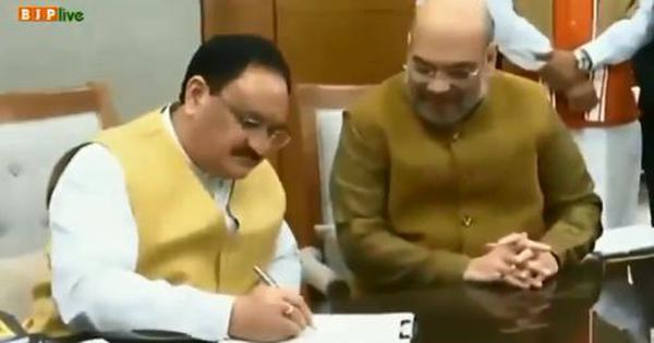 'We will form government in Bengal under JP Nadda': What Gujarat CM said about new BJP President