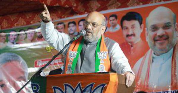 Delhi polls: 'Press the button with such anger that current is felt at Shaheen Bagh,' says Amit Shah