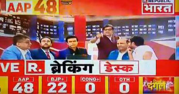'Oh my god Aishwarya': Watch TV anchor Arnab Goswami's theatrics on Delhi elections counting day