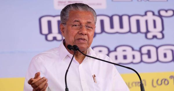 Kerala gold smuggling: CM Pinarayi Vijayan's  principal secretary removed after Opposition attack