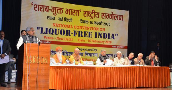 Nitish Kumar calls for nationwide ban on alcohol, says it was Mahatma Gandhi's wish