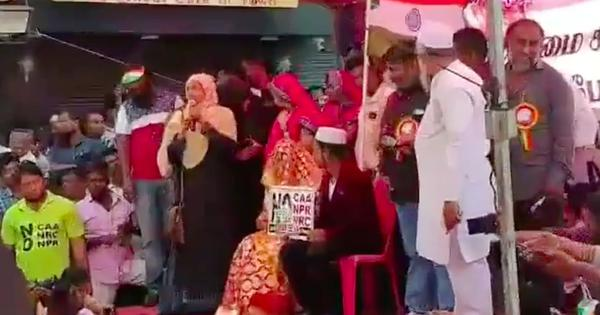 Watch: This couple got married on the stage at 'Chennai's Shaheen Bagh' CAA protest in Washermenpet