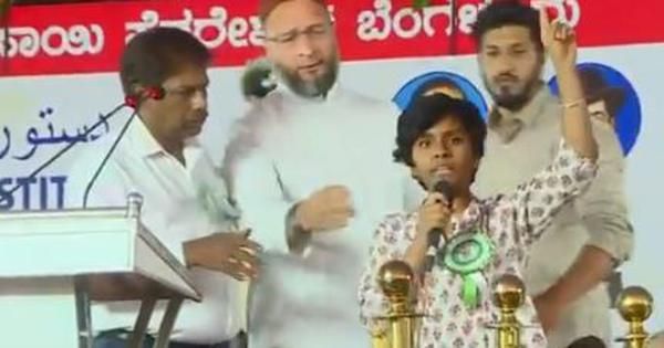Bengaluru court grants bail to student who shouted 'Pakistan zindabad' after nearly four months