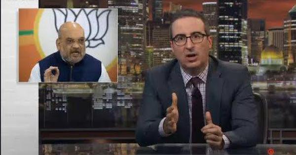 'Modi, BJP are trying to erase sections of India's history': John Oliver before Donald Trump's visit