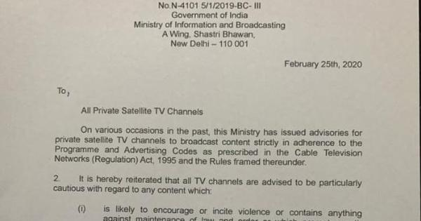 Delhi violence: I&B ministry asks TV channels not to air content promoting 'anti-national attitude'