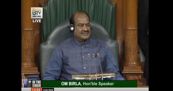 Lok Sabha: Suspension order of seven Congress MPs for gross misconduct revoked
