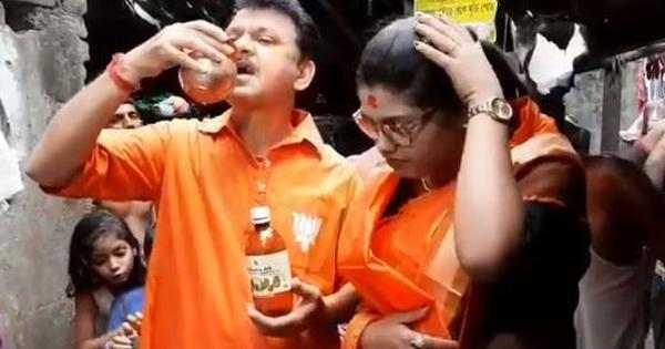 COVID-19: Kolkata man falls ill after drinking cow urine, BJP leader who organised event arrested