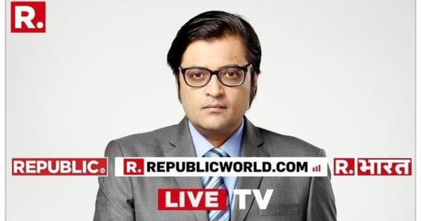 Republic TV gets second notice for allegedly inciting disaffection against Mumbai police chief