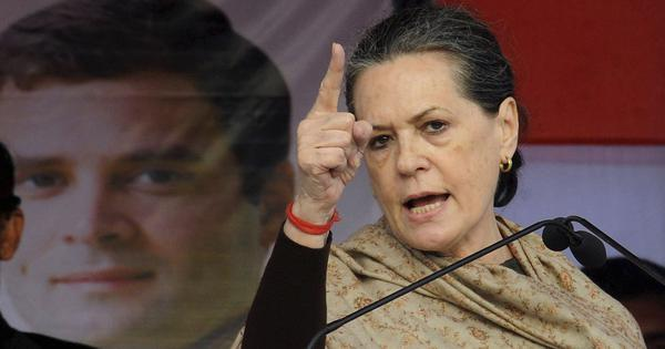 Karnataka: FIR against Sonia Gandhi for 'misleading public' with tweets on PM Cares Fund