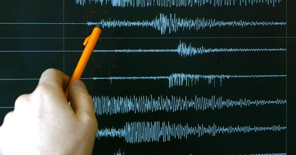 Earthquake of 4.7 magnitude in Gurugram, tremors felt in Delhi