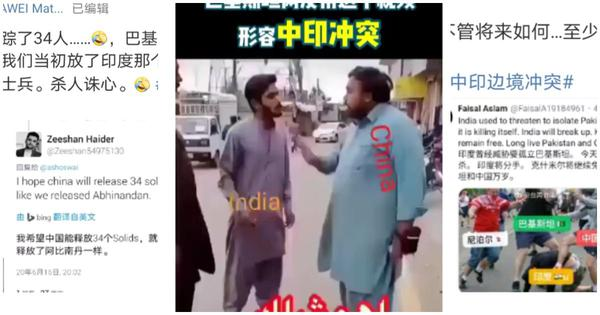 In social media battle against India, Chinese users deploy memes from Pakistani Twitterverse