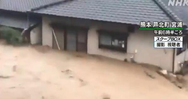 Watch: Scenes of destruction and damage from heavy flooding and torrential rain in Japan