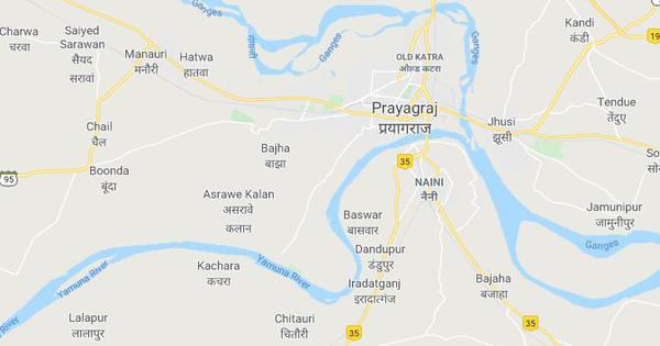 Two dead, 15 sick after gas leak in IFFCO plant in Prayagraj, CM Adityanath orders probe