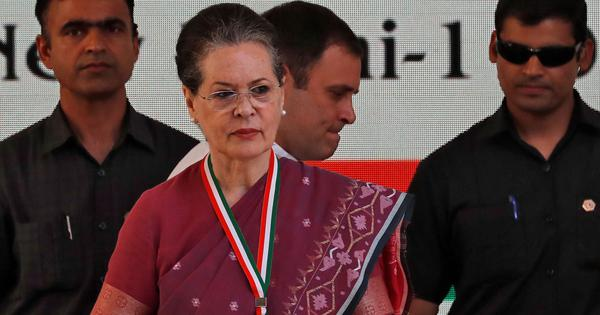 Modi government mismanaged Covid situation, responsible for vaccine shortages: Sonia Gandhi