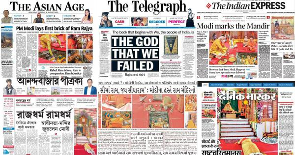 'Modi marks the Mandir': What front pages said about the Ram temple ceremony