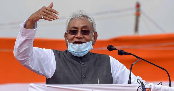 Bihar elections: JD(U) expels 15 leaders for alleged anti-party activities