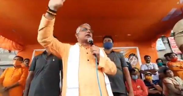 Watch: BJP's Dilip Ghosh threatens to 'break limbs' of TMC supporters at a rally in West Bengal