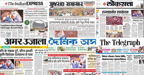 'Voice clears farm bills, democracy speechless': What front pages said about Rajya Sabha chaos