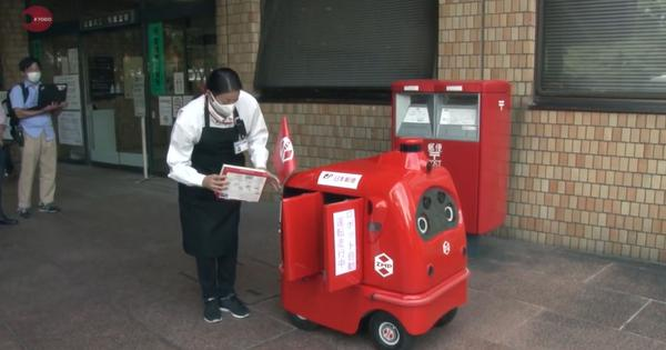 Watch: This self-driving mail delivery robot will soon be at work in Tokyo