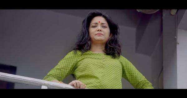 Watch: This short film riffs on communication difficulties in an arranged marriage
