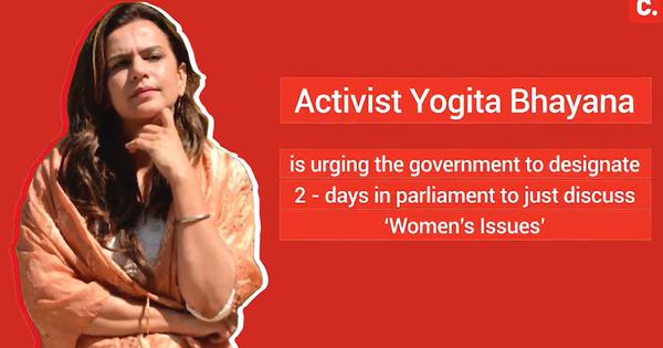 Watch activist Yogita Bhayana's petition for time dedicated to women's issues in Parliament