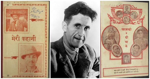A look back at banned Indian political pamphlets – and why Orwell may not have approved of them
