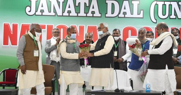 Bihar: Nitish Kumar appoints RCP Singh as new national president of JD(U)