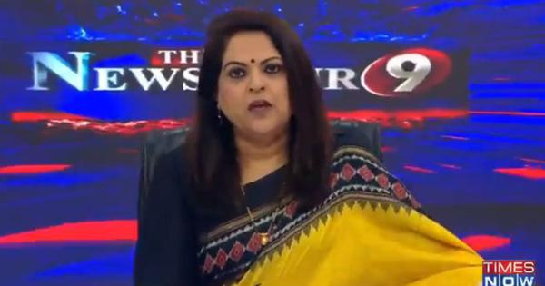 'I wish he had not forgotten values in his quest for success': Navika Kumar on Arnab Goswami's chats