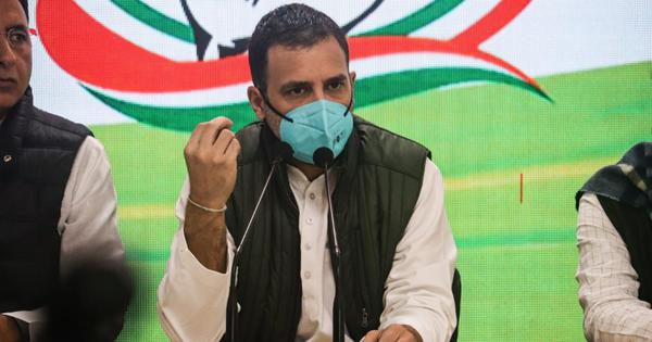 Emergency was 'absolutely' a mistake, says Rahul Gandhi