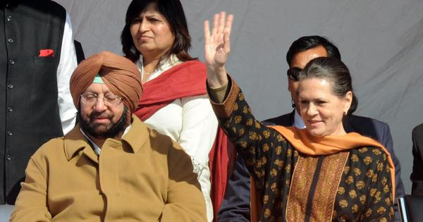 Congress wins 6 of 8 municipal corporations in Punjab local body polls; Mohali results tomorrow