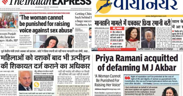 'Verdict gives new shield to women': How newspapers reported MJ Akbar-Priya Ramani case verdict
