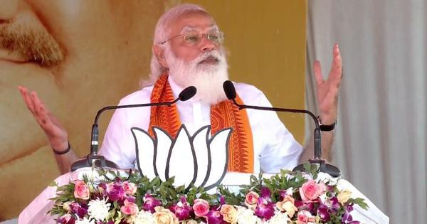 After Modi mocks Rahul Gandhi's 'fisheries' remarks, Congress leader says 'need dedicated ministry'