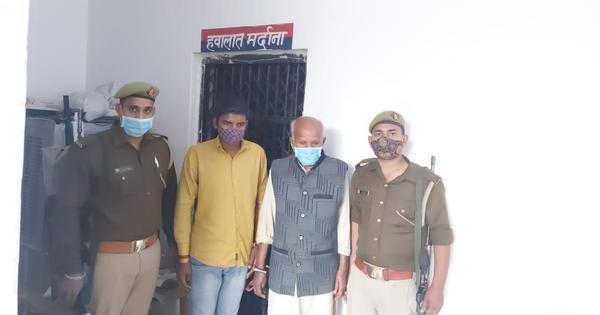 UP: Two more arrested in Hathras incident where man accused of molestation killed woman's father
