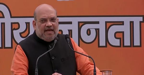 'Who tapped the phones and why,' asks Amit Shah after TMC releases alleged recording of BJP leaders