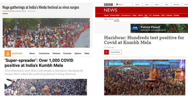 'Huge gatherings at Hindu festival as virus surges': How international media reported Kumbh Mela
