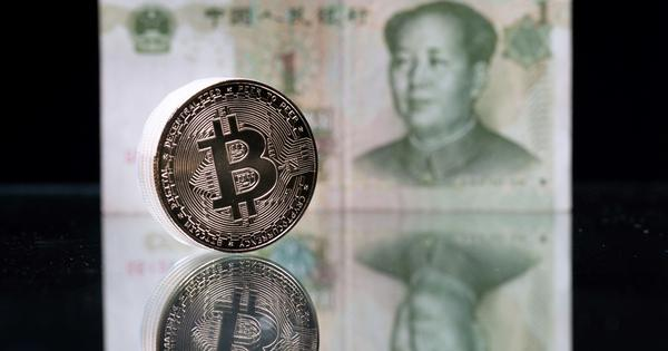 China's digital yuan could be the future of money