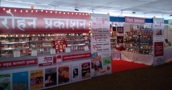 As Marathi publishing loses its sales pillars to the pandemic, waiting for change is the only option