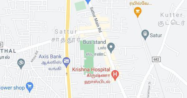 Tamil Nadu: At least three killed in explosion in illegal firecracker unit in Virudhunagar