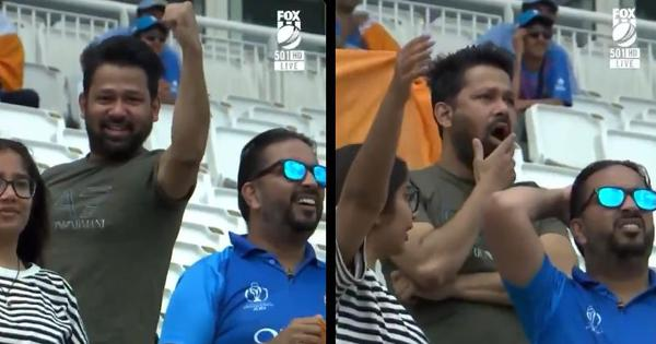 Watch: These supporters of the Indian cricket team at the WTC final are now a viral meme