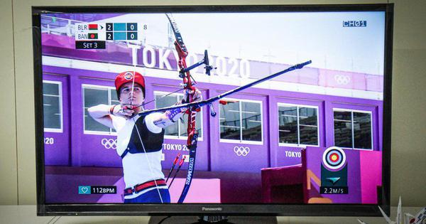 Tokyo 2020: Heart rate monitor makes Olympics debut in archery, throws up interesting readings