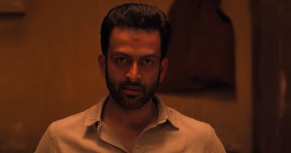 'Kuruthi' trailer: A loner, an injured policeman and his prisoner in Malayalam film