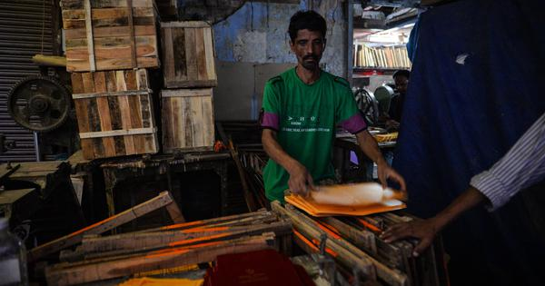 India's printing history is five centuries old. It needs printing museums to preserve this heritage