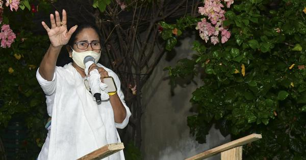 'Where is that money?': Mamata Banerjee criticises Centre for saying PM-CARES not public authority