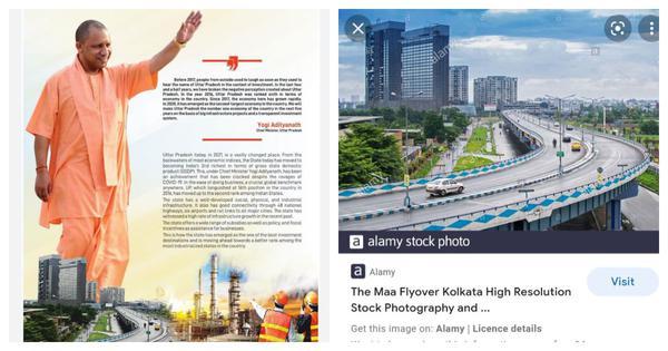 Adityanath ad praising UP uses photo of Kolkata flyover, social media users point out