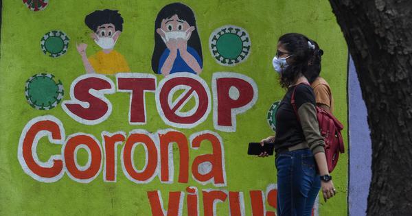 Coronavirus: India records 13,058 new cases, 3.95% lower than Monday
