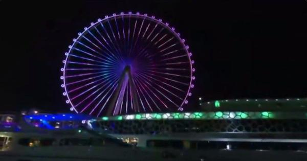 Watch: Dubai Eye, world's largest and tallest Ferris wheel, opens with a fireworks display