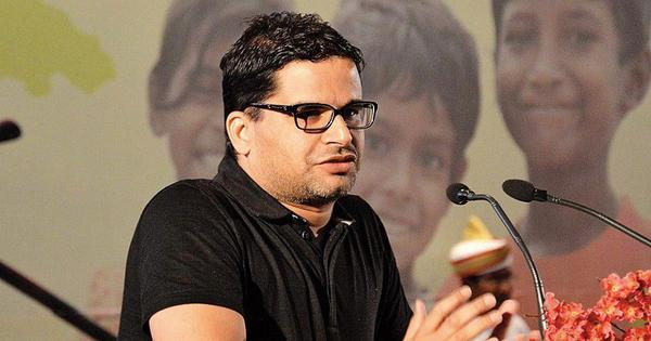 'EVMs will be pressed with love': Prashant Kishor responds to Amit Shah's Shaheen Bagh remark