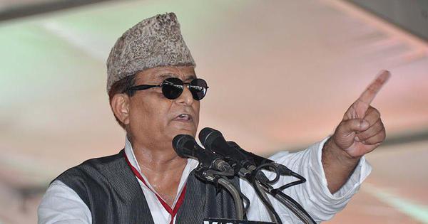 Enforcement Directorate files money laundering case against Azam Khan: Reports